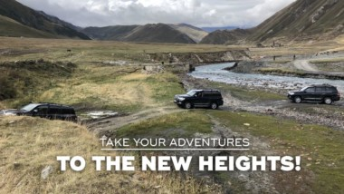 TAKE YOUR ADVENTURES TO THE NEW HEIGHTS!